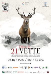 OLV2017_33x48